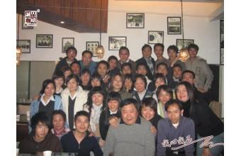 诚品举行2007年联欢晚餐及颁发各类奖项