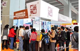 2010广州咖啡博览会-诚品展开关于培训中心与系统服务的宣传