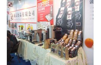 诚品食品参加第十六届广州国际酒店设备用品