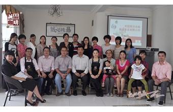 诚品与广州市酒店管理系骨干教师进行咖啡文化交流