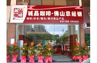 诚品公司参加第四届中国中部投资贸易博览会