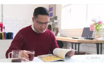 【冈州天地】将爱好变成事业,他的创业之路从一杯咖啡开始