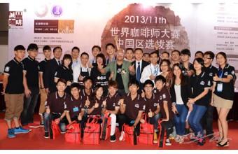 诚品国际支持第十一届WBC中国区选拔赛