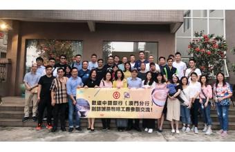 欢迎中国银行(澳门分行)到访诚品咖啡工厂参观交流