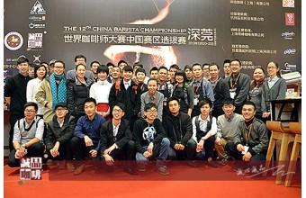 感谢大家对WBC中国赛区深莞站的支持!