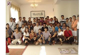 云南普洱市咖啡产业联合会成员团来访诚品工厂
