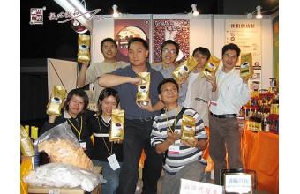 诚品参加第十二届广州酒店设备用品展览会