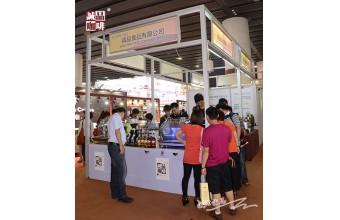 大嘴米高与中国蓝山第一人细品诚品咖啡